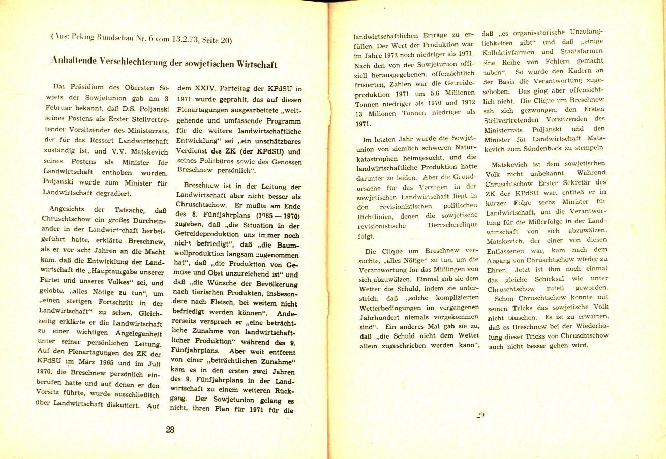 KPDAO_1973_Breschnew_und_Brandt_15