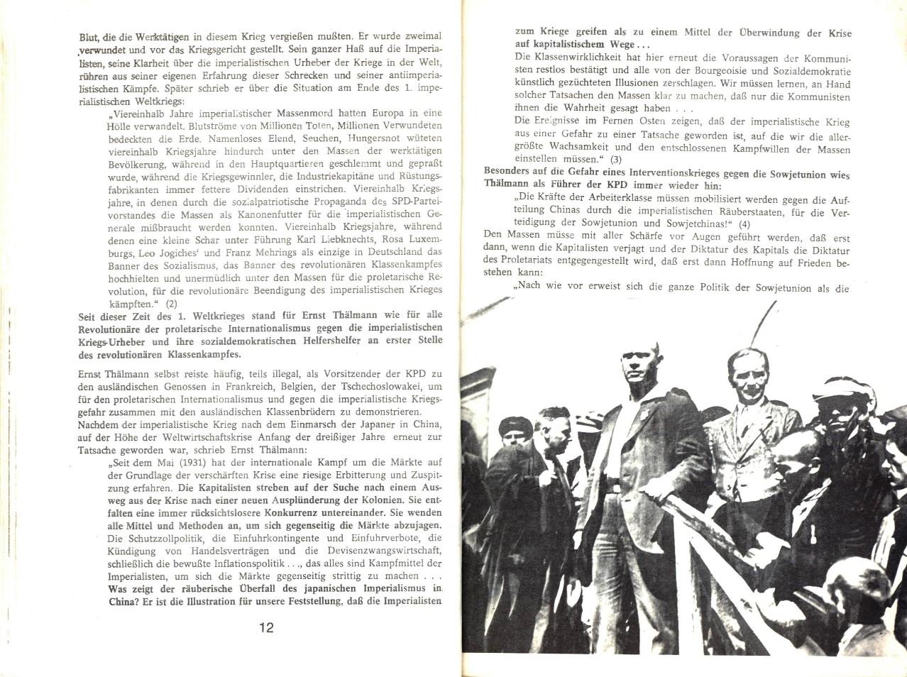 KPDAO_1974_Ernst_Thaelmann_08
