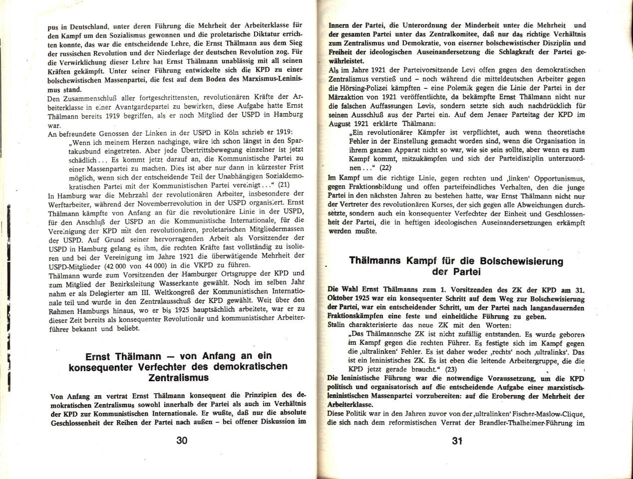 KPDAO_1974_Ernst_Thaelmann_17