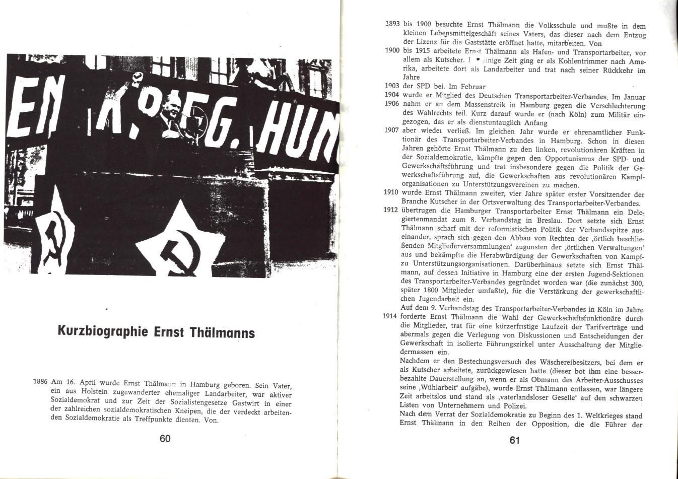 KPDAO_1974_Ernst_Thaelmann_32