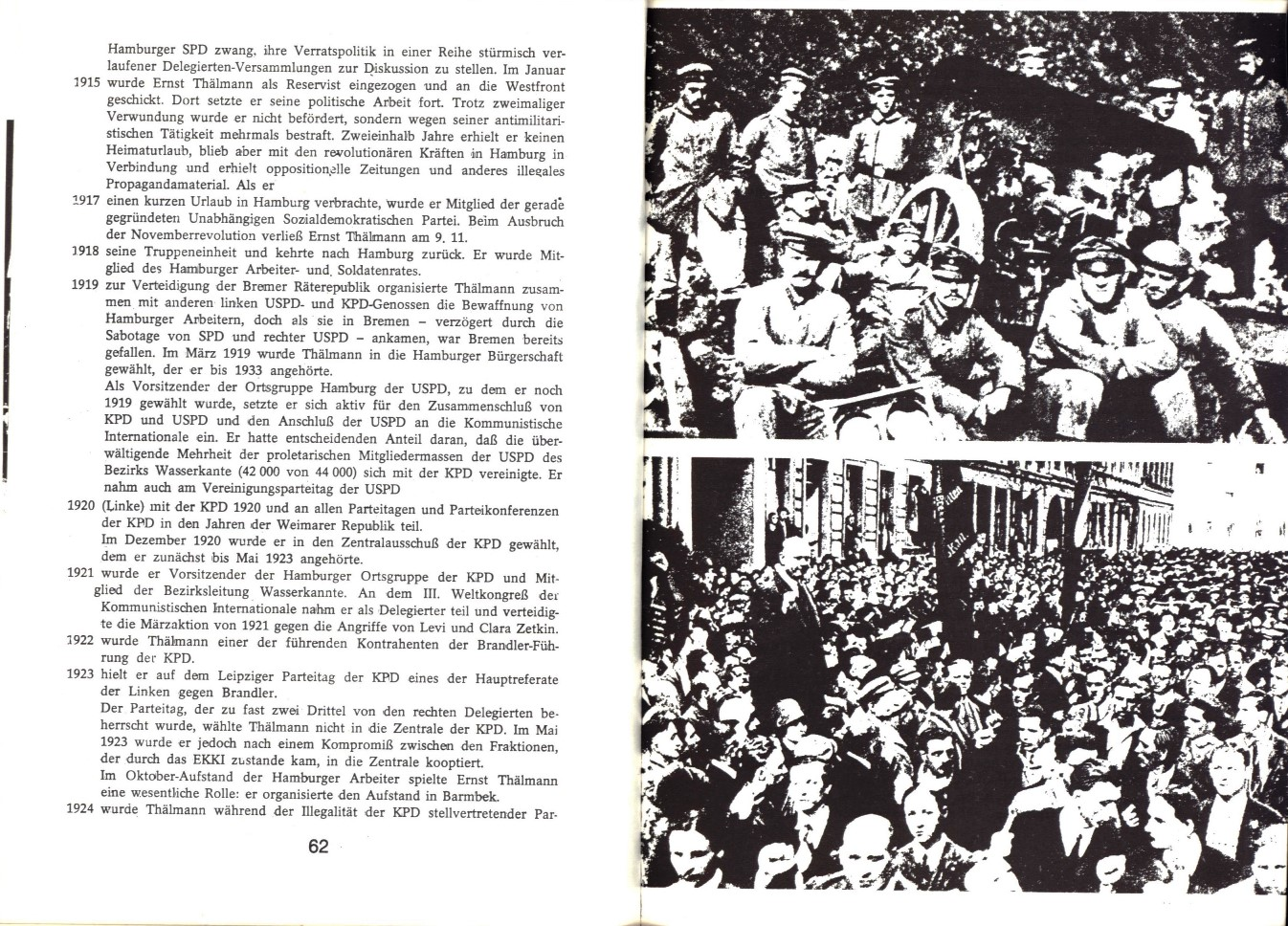 KPDAO_1974_Ernst_Thaelmann_33