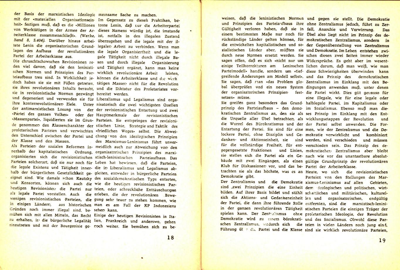 KPDAO_1974_30_Jahre_Befreiung_Albaniens_10