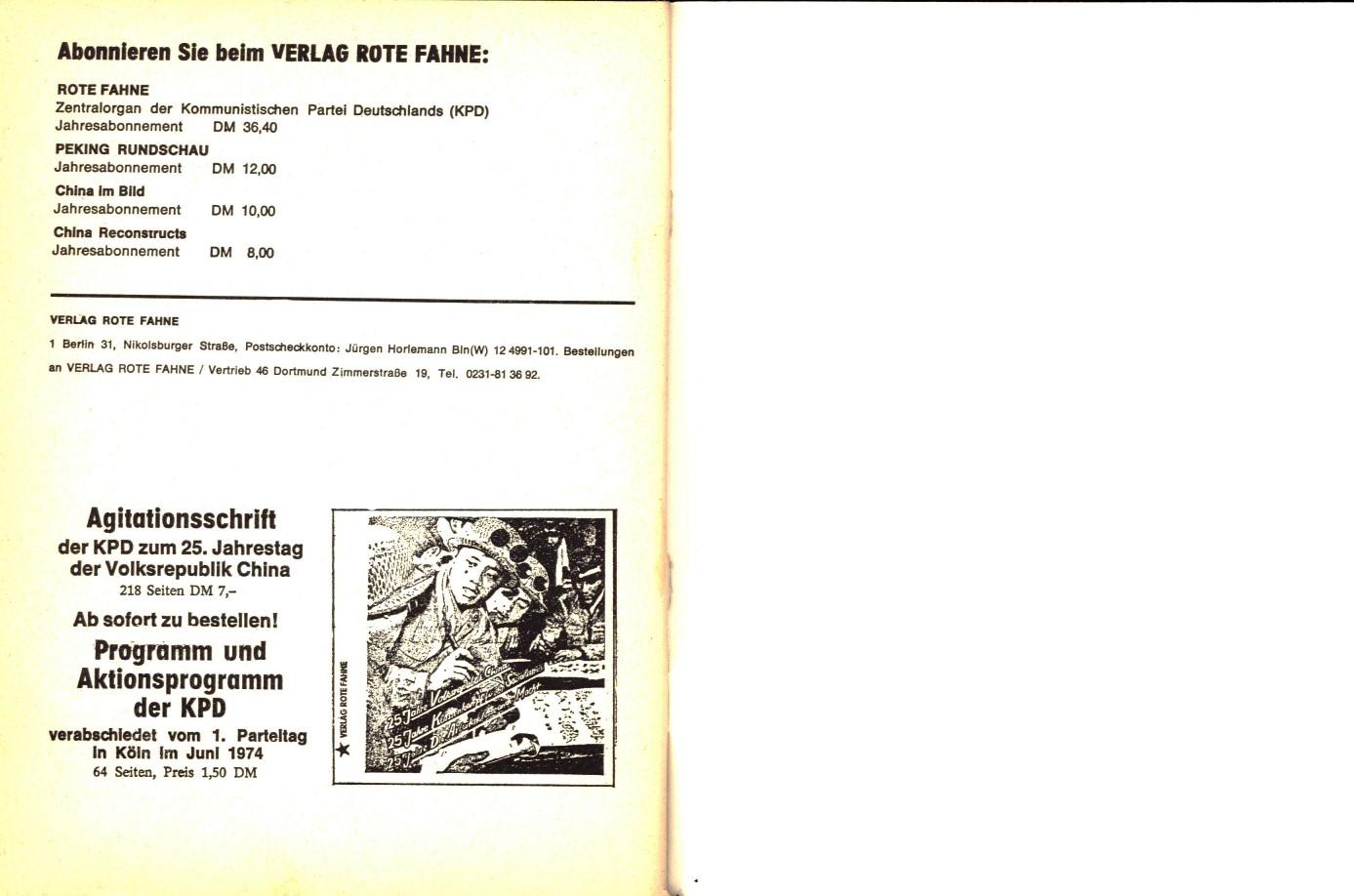 KPDAO_1974_30_Jahre_Befreiung_Albaniens_33