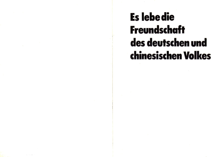 KPDAO_1975_Nationalausstellung_VRCh_in_Koeln_02