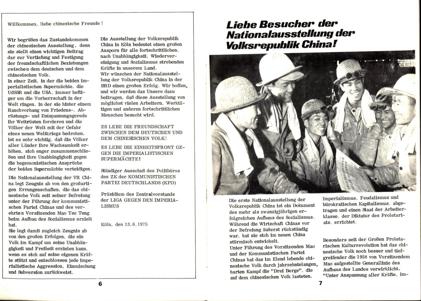 KPDAO_1975_Nationalausstellung_VRCh_in_Koeln_04