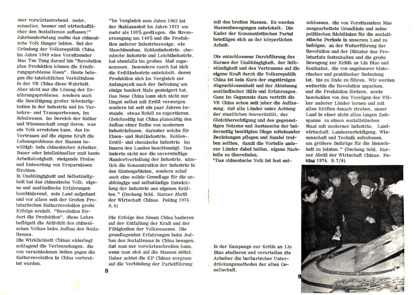 KPDAO_1975_Nationalausstellung_VRCh_in_Koeln_05