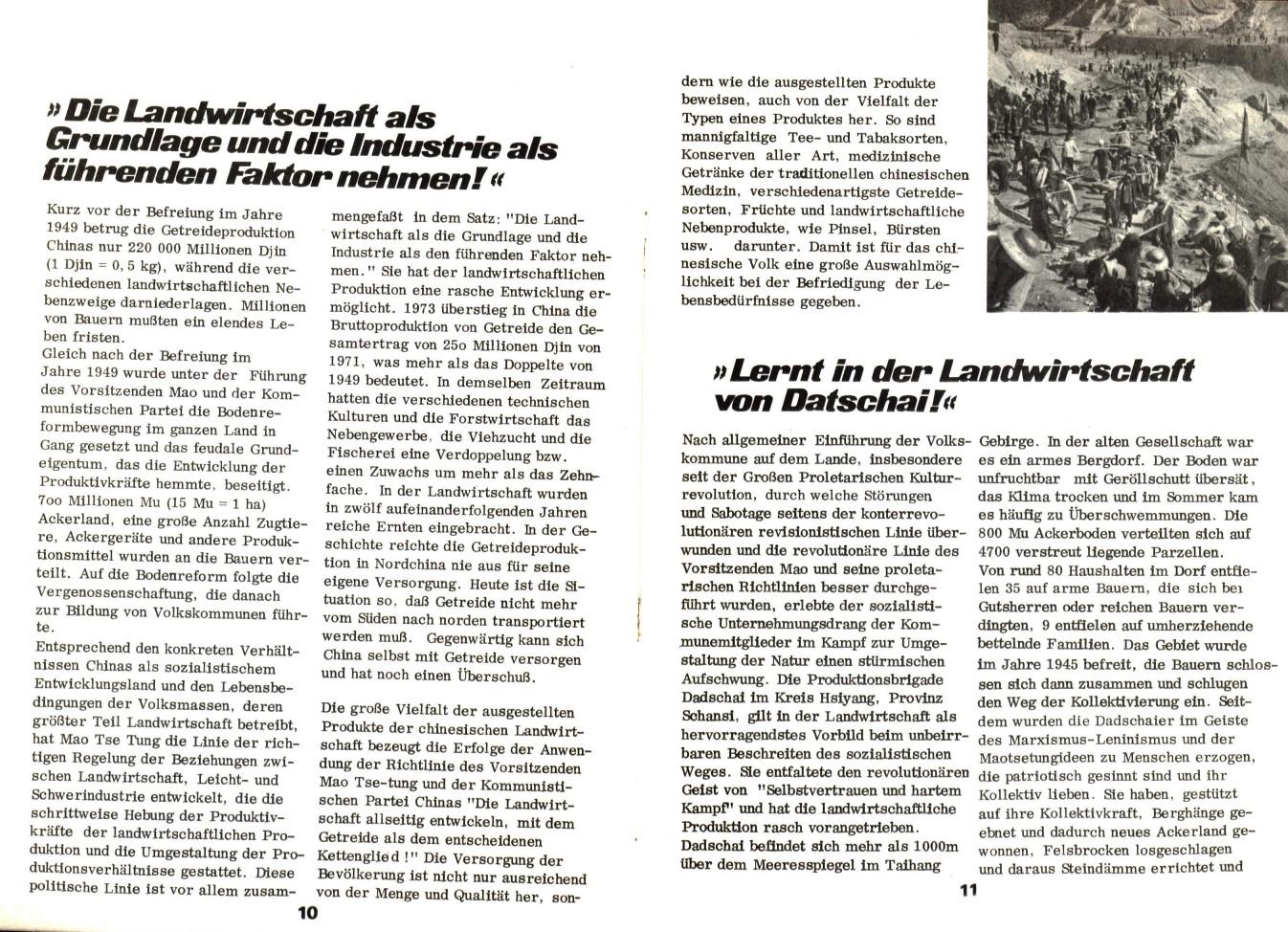 KPDAO_1975_Nationalausstellung_VRCh_in_Koeln_06