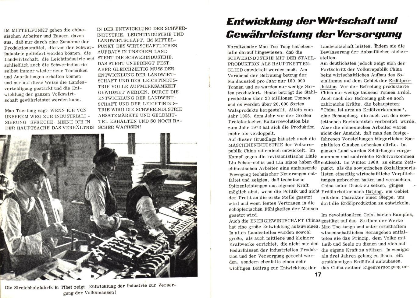 KPDAO_1975_Nationalausstellung_VRCh_in_Koeln_09