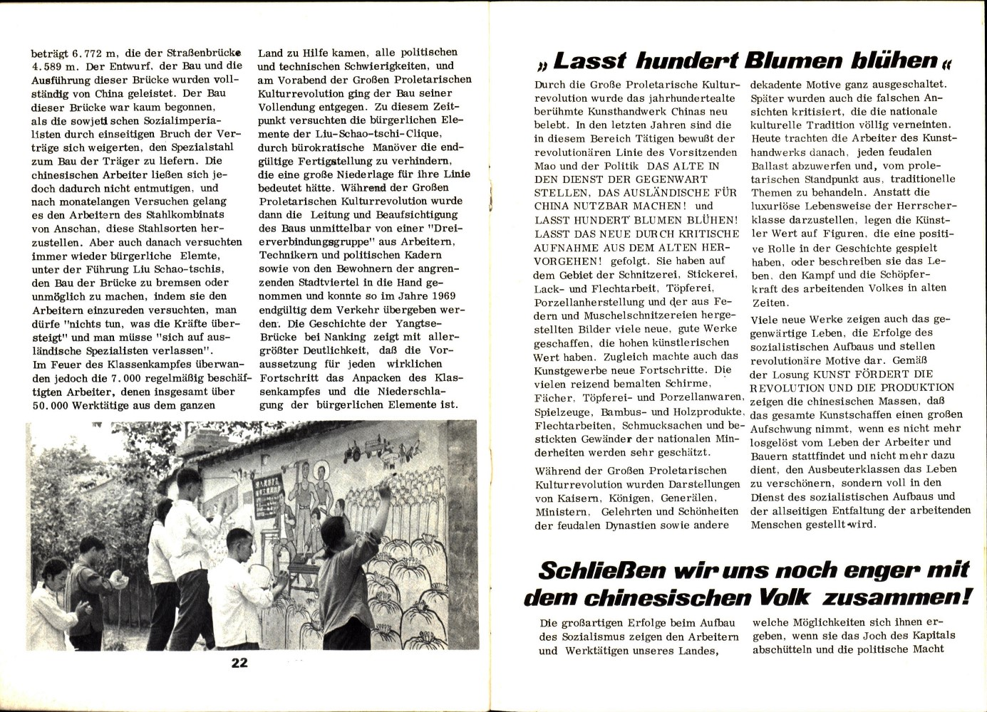 KPDAO_1975_Nationalausstellung_VRCh_in_Koeln_12