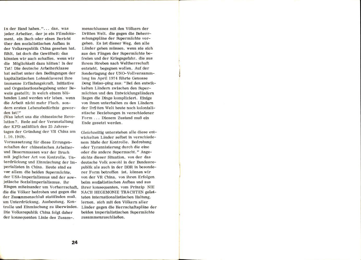 KPDAO_1975_Nationalausstellung_VRCh_in_Koeln_13