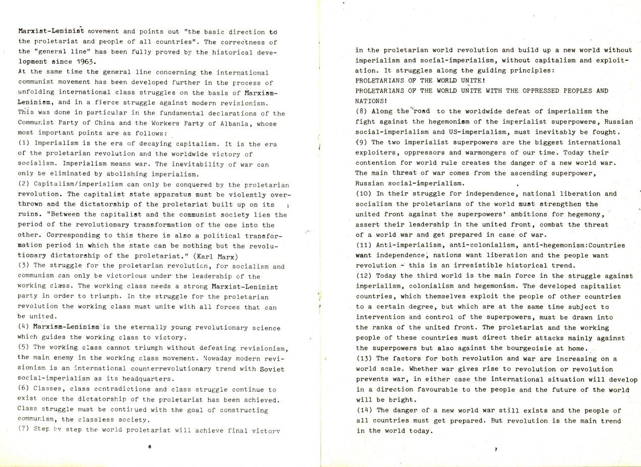 KPDAO_1976_Declaration_05