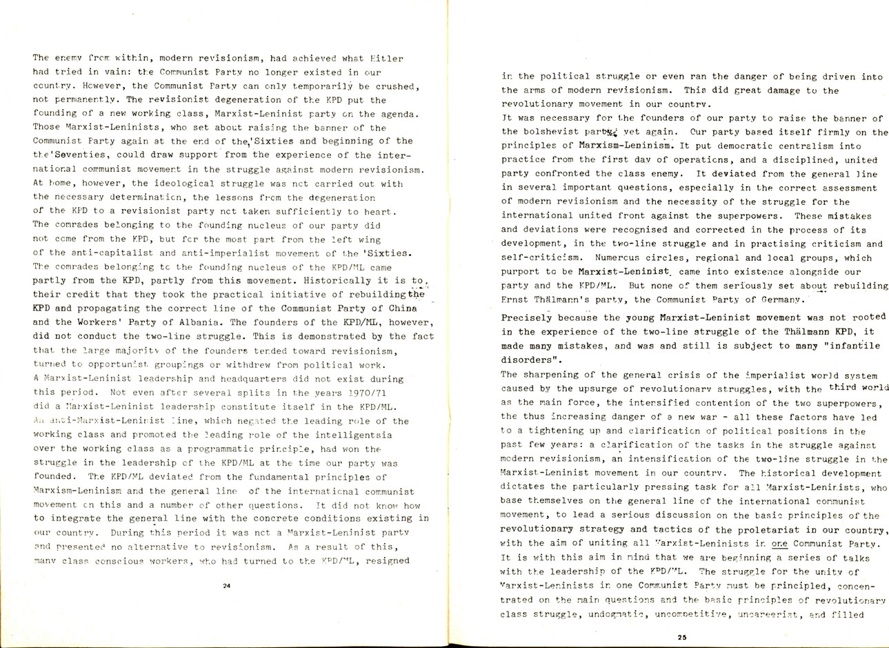 KPDAO_1976_Declaration_14