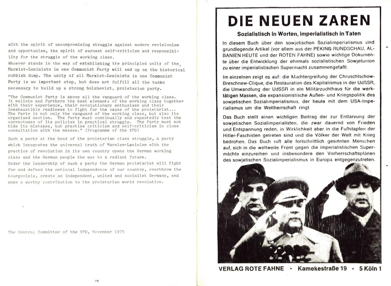KPDAO_1976_Declaration_15