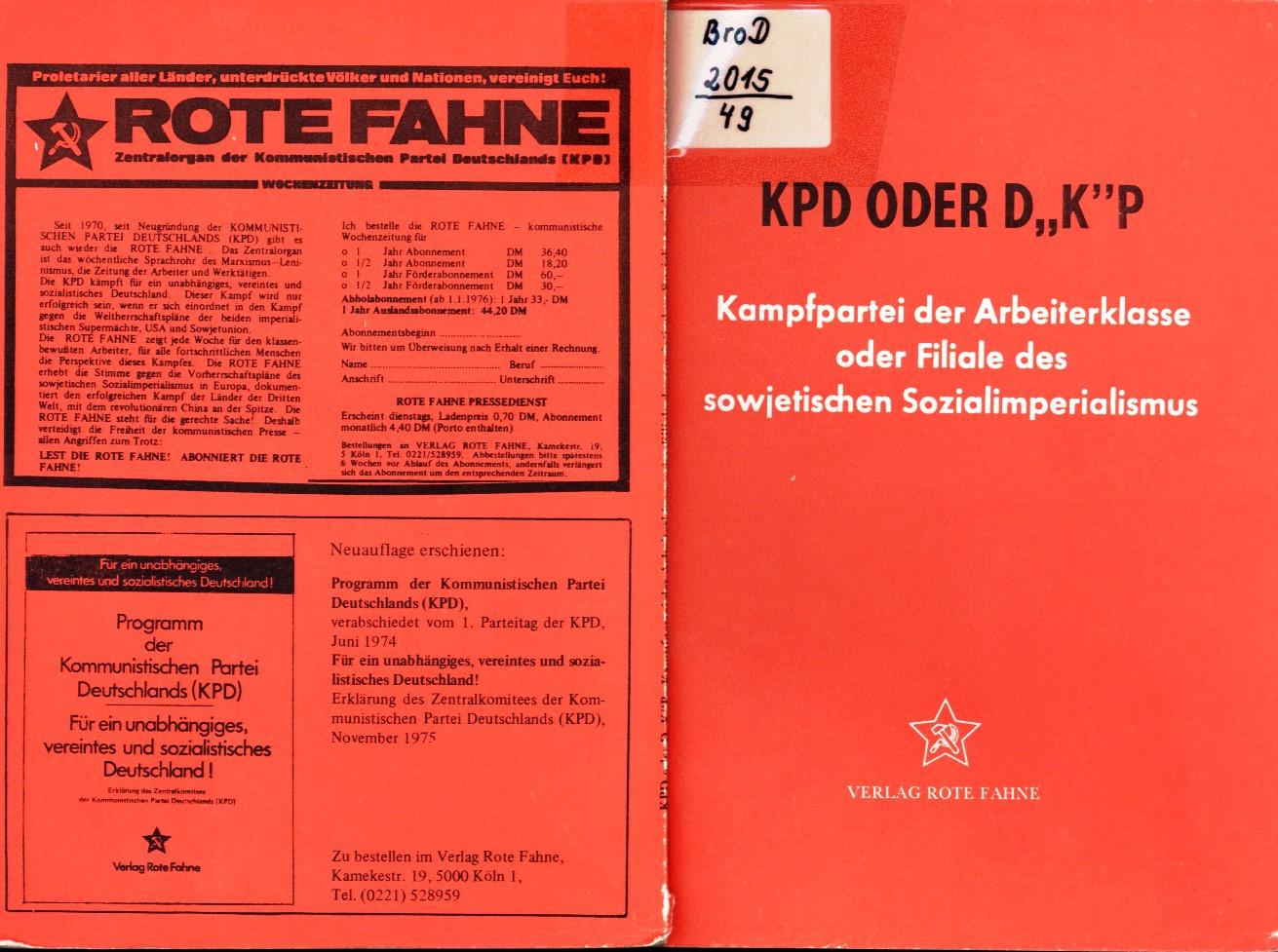 KPDAO_1976_KPD_oder_DKP_01