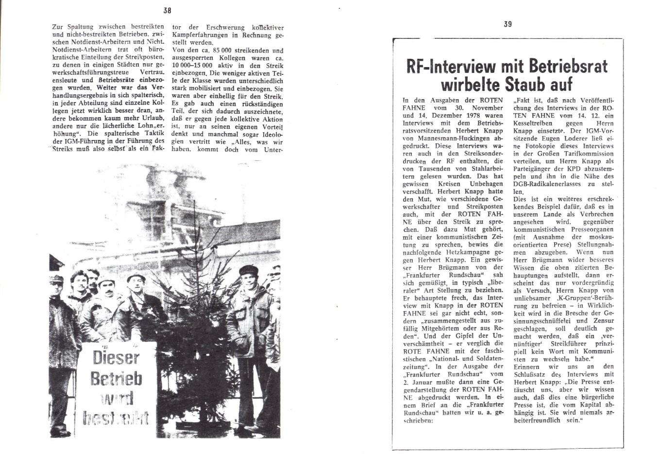 KPDAO_1979_Streik_in_der_Stahlindustrie_21