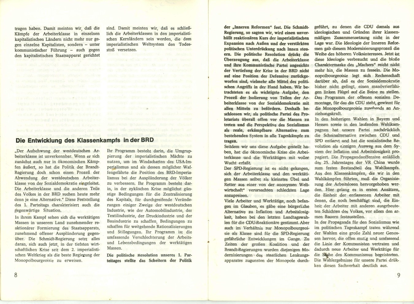 KPD_Entschliessungen_19750200_06