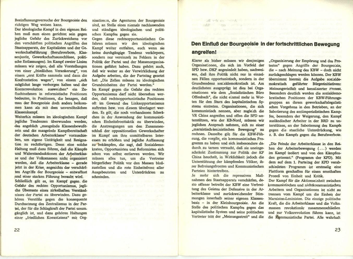 KPD_Entschliessungen_19750200_13