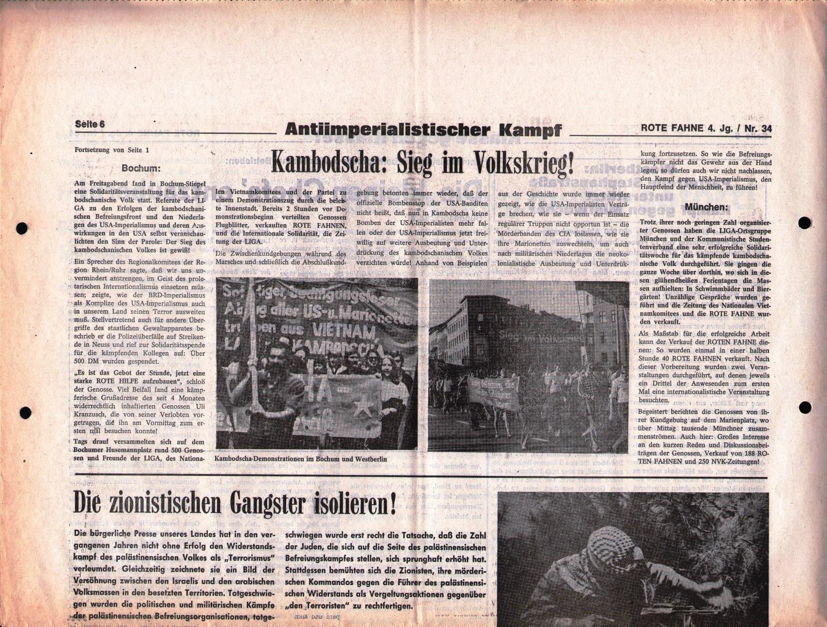 KPD_Rote_Fahne_1973_34_11