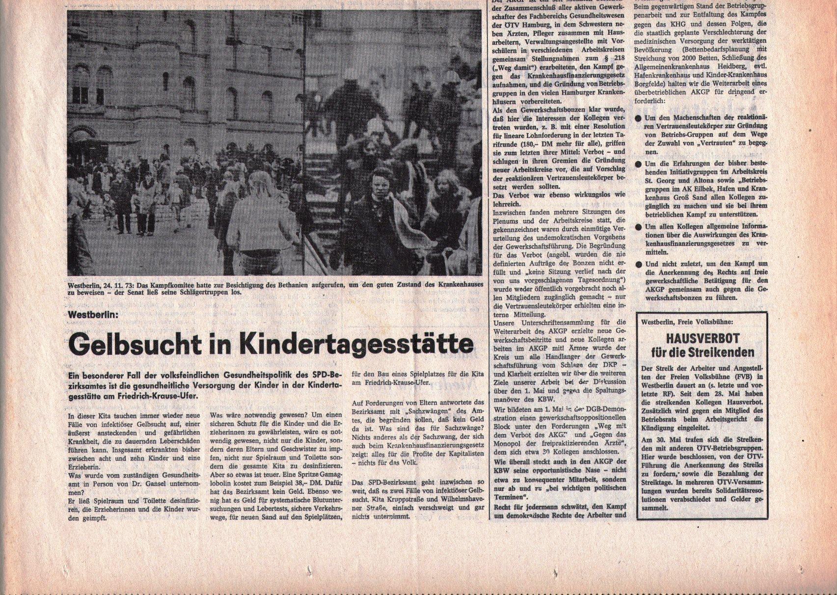 KPD_Rote_Fahne_1974_23_10
