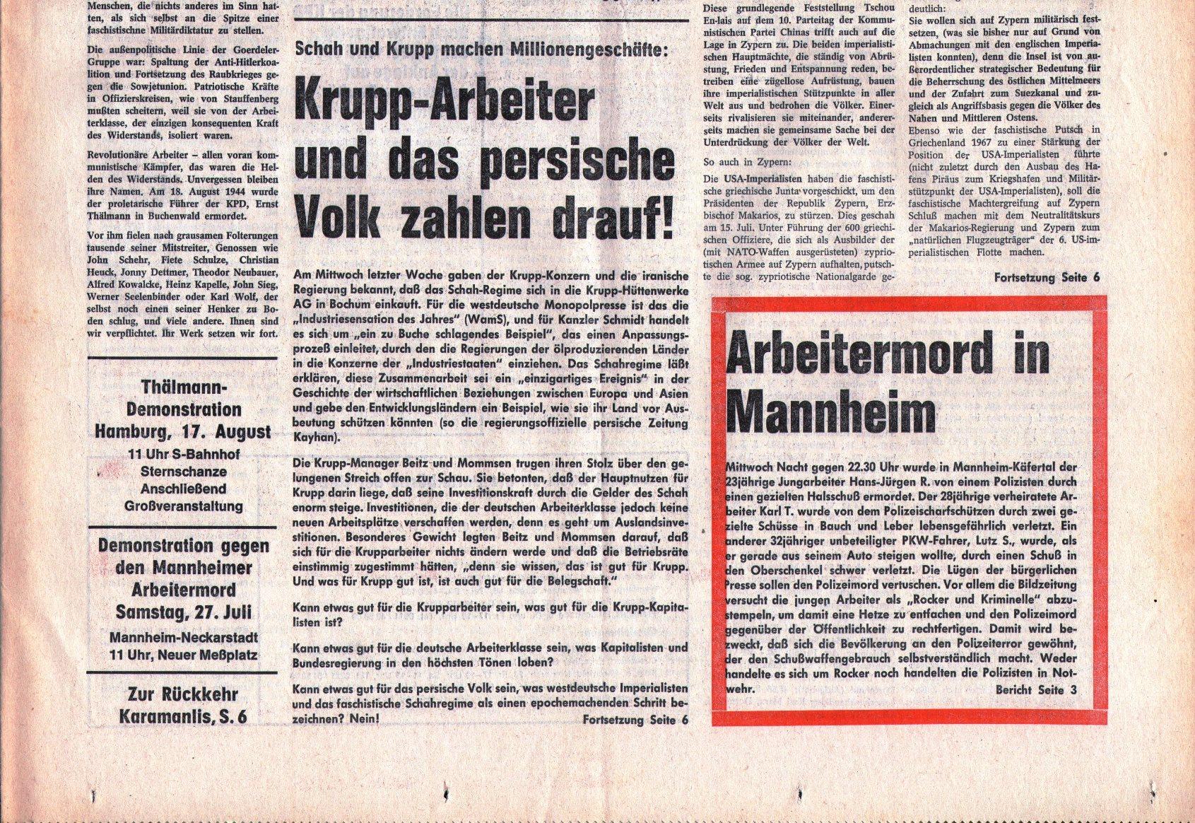 KPD_Rote_Fahne_1974_30_02
