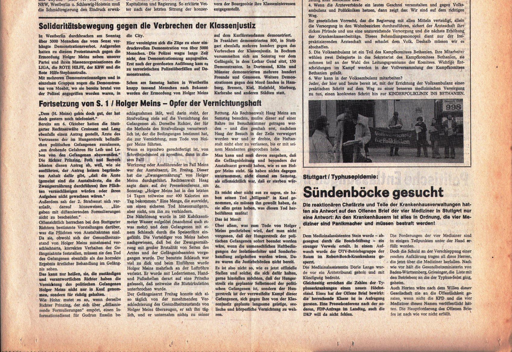 KPD_Rote_Fahne_1974_46_06