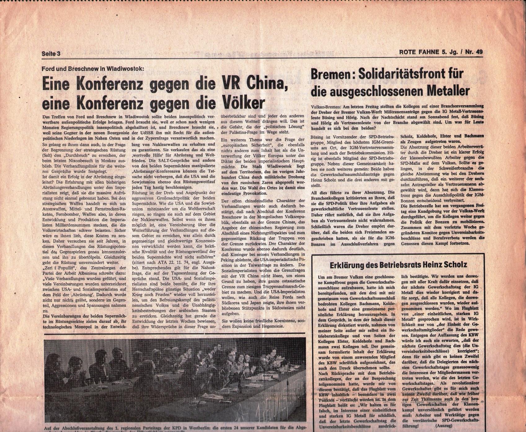 KPD_Rote_Fahne_1974_49_05