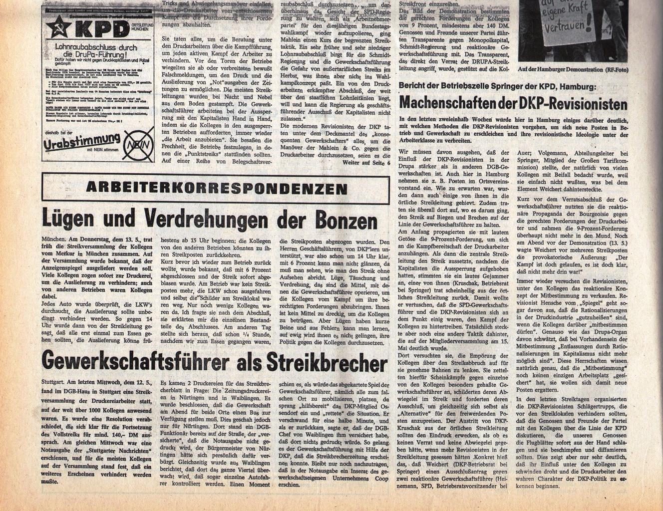 KPD_Rote_Fahne_1976_20_08