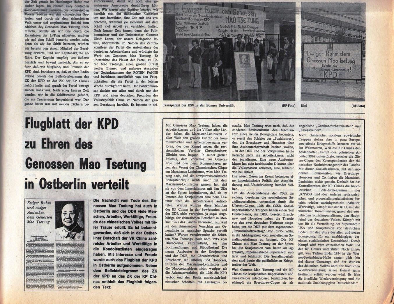 KPD_Rote_Fahne_1976_38_10
