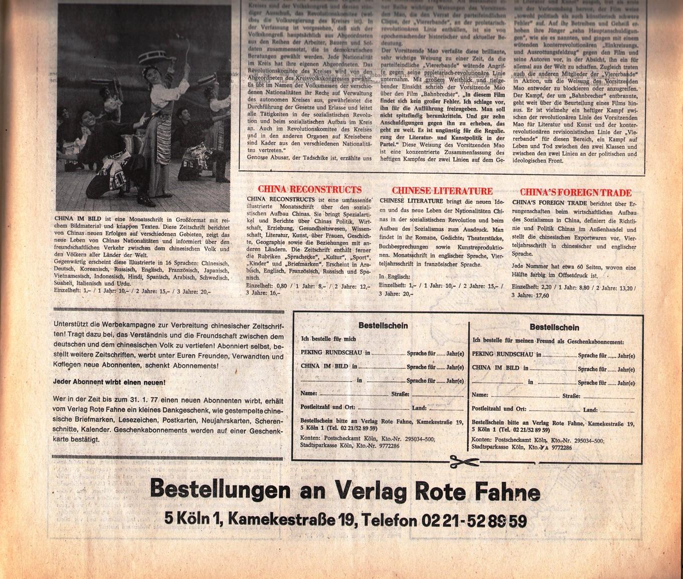 KPD_Rote_Fahne_1976_51_18
