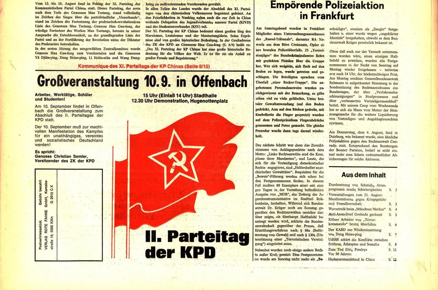 KPD_RF_1977_34_02