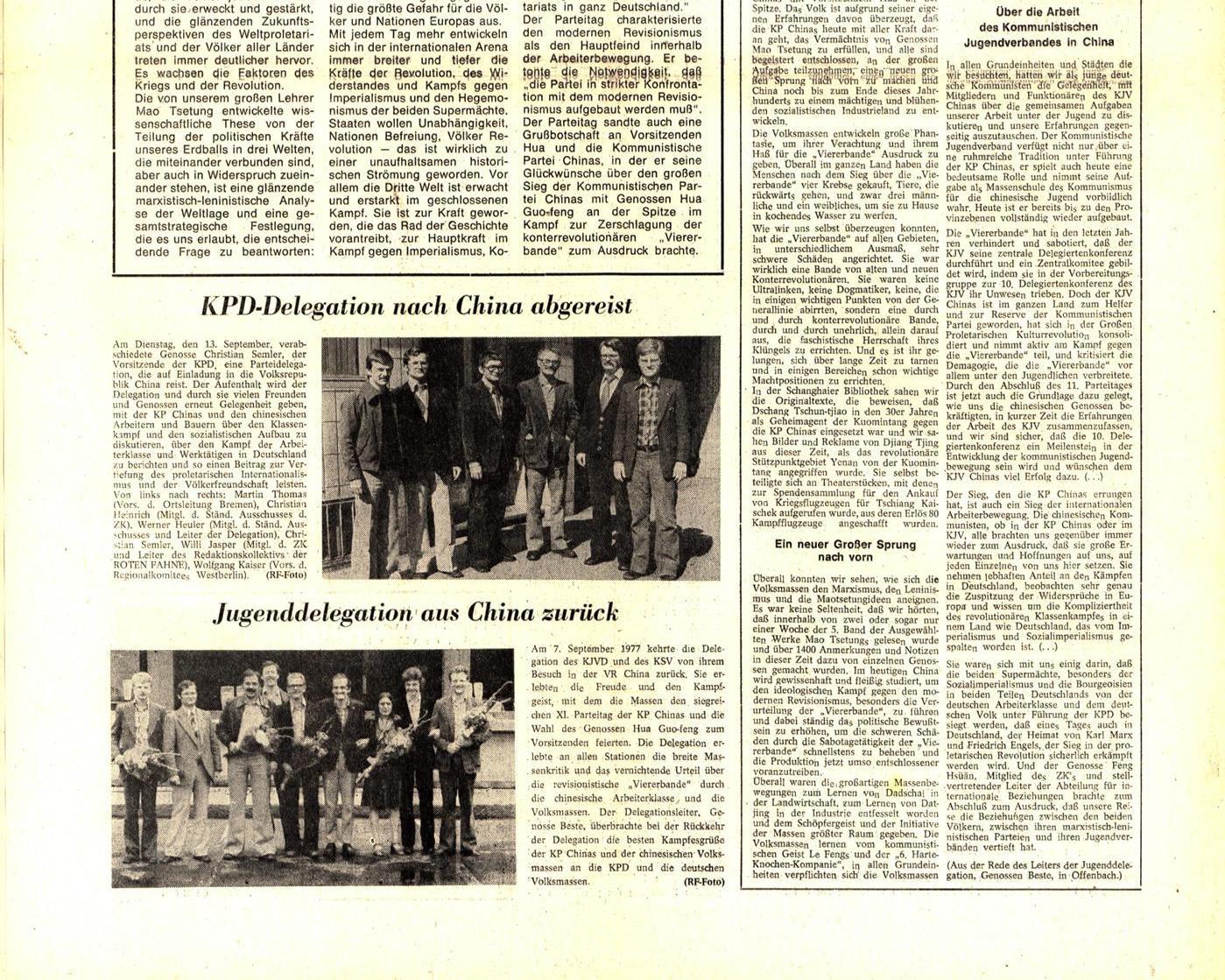 KPD_RF_1977_37_24
