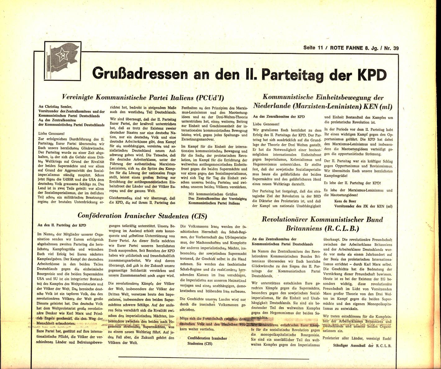 KPD_RF_1977_39_21
