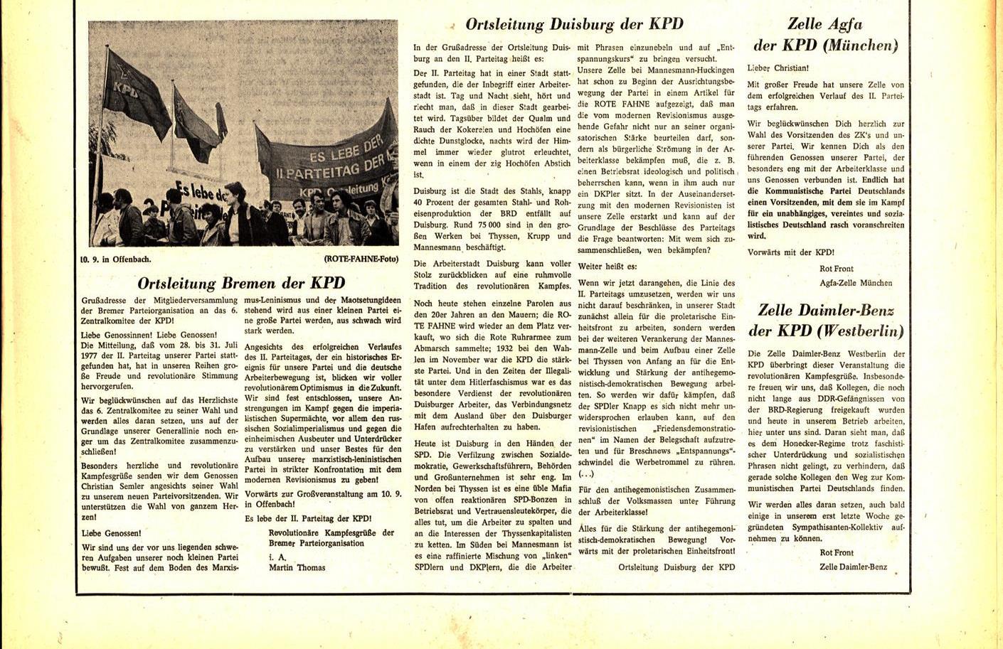 KPD_RF_1977_39_22