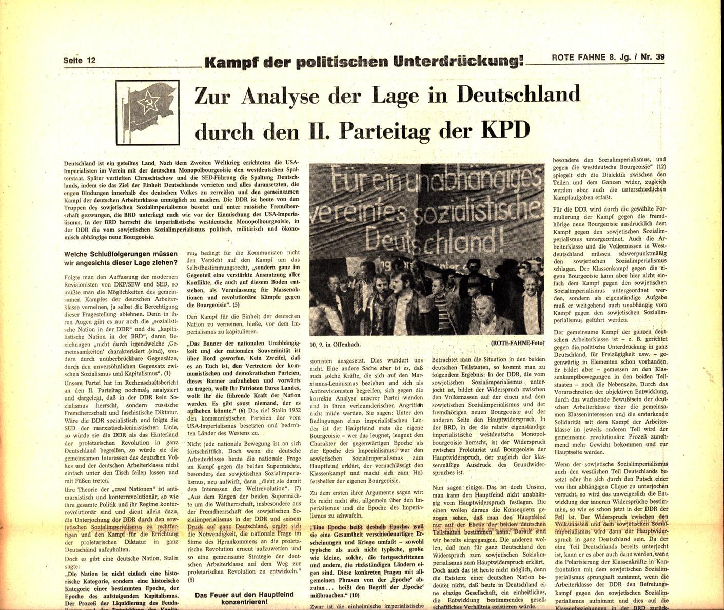 KPD_RF_1977_39_23