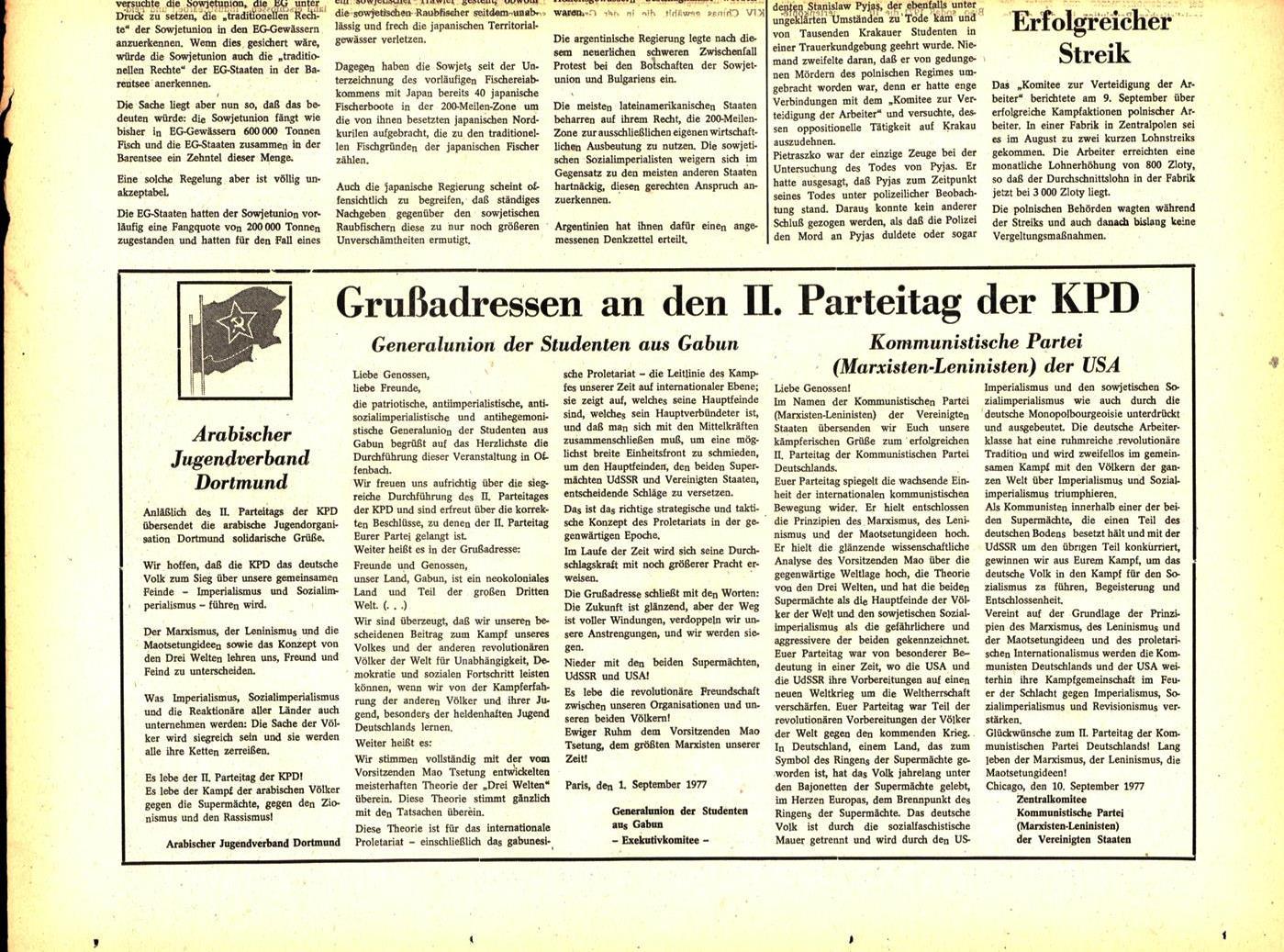 KPD_RF_1977_40_20