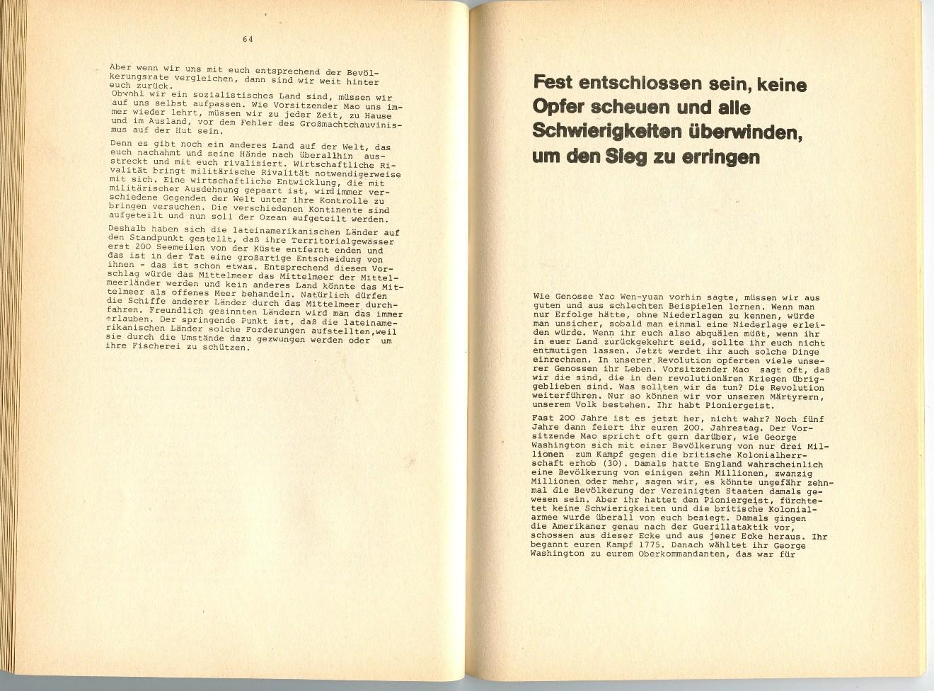 ZB_VRChina_Bollwerk_1971_34
