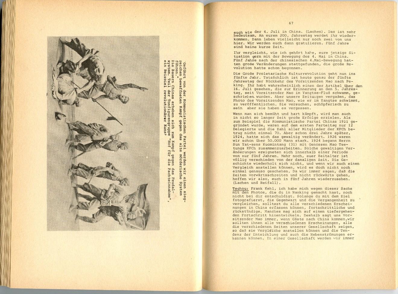 ZB_VRChina_Bollwerk_1971_35