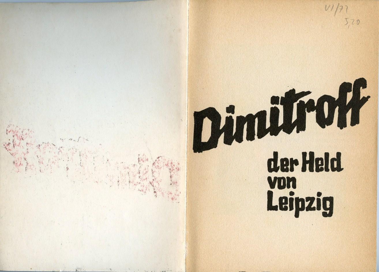 ZB_Dimitroff_Held_von_Leipzig_1972_02