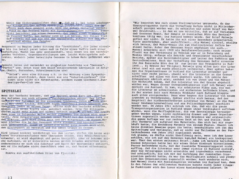 ZB_Lehrabschlusspruefung_1972_10