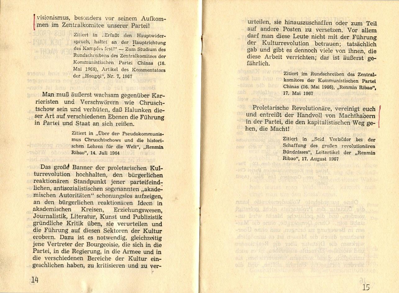 ZB_Mao_Revolutionstheorie_1971_09