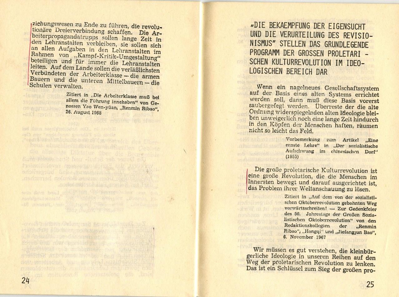 ZB_Mao_Revolutionstheorie_1971_14