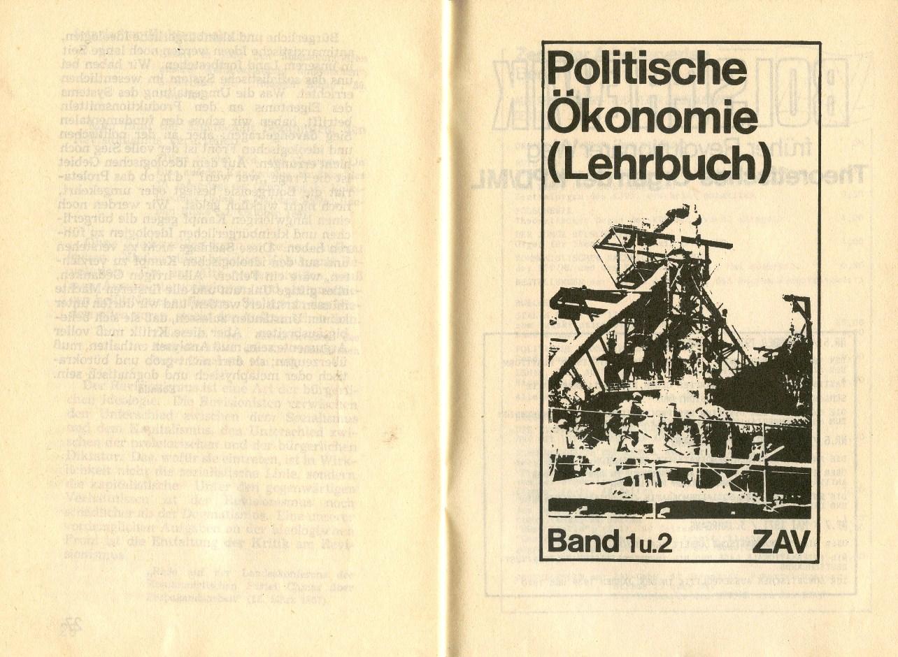 ZB_Mao_Revolutionstheorie_1971_16