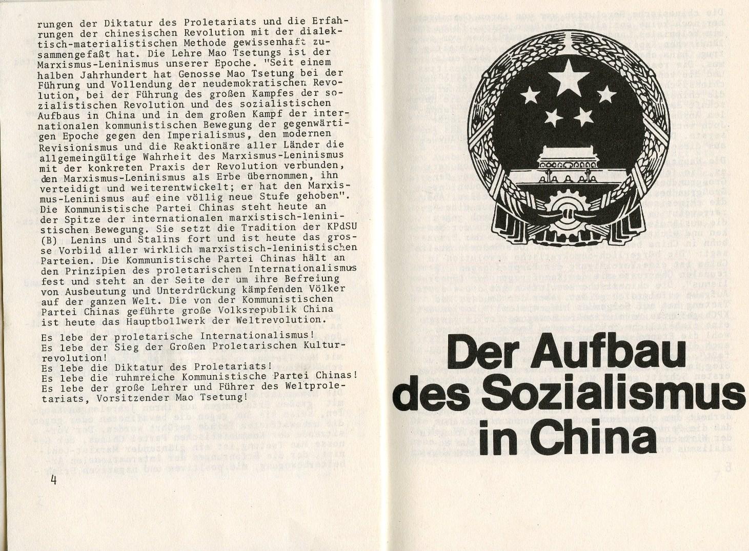 ZB_KPChinas_1971_04