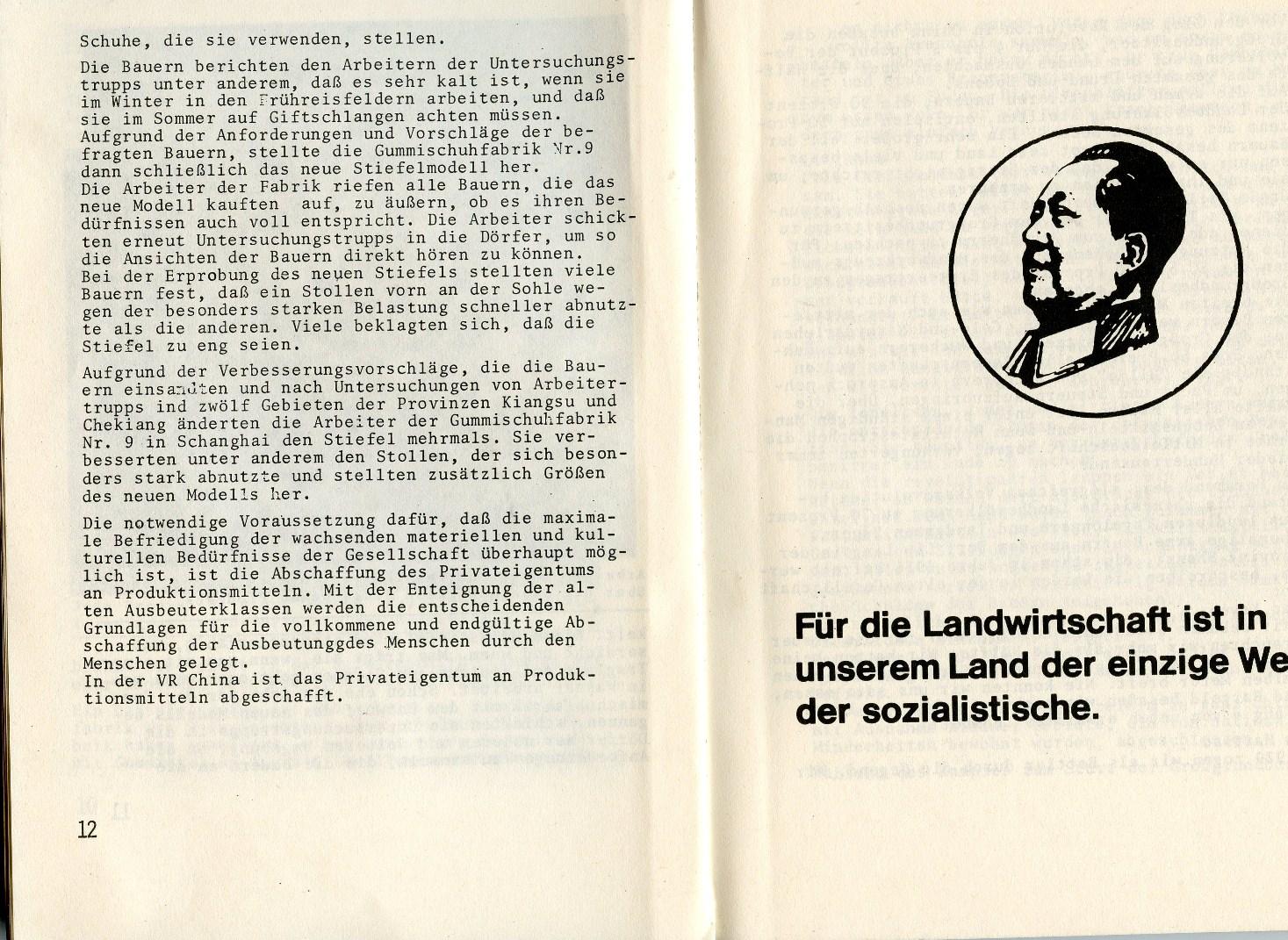 ZB_KPChinas_1971_08