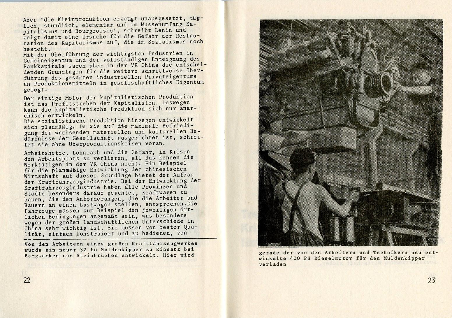 ZB_KPChinas_1971_13