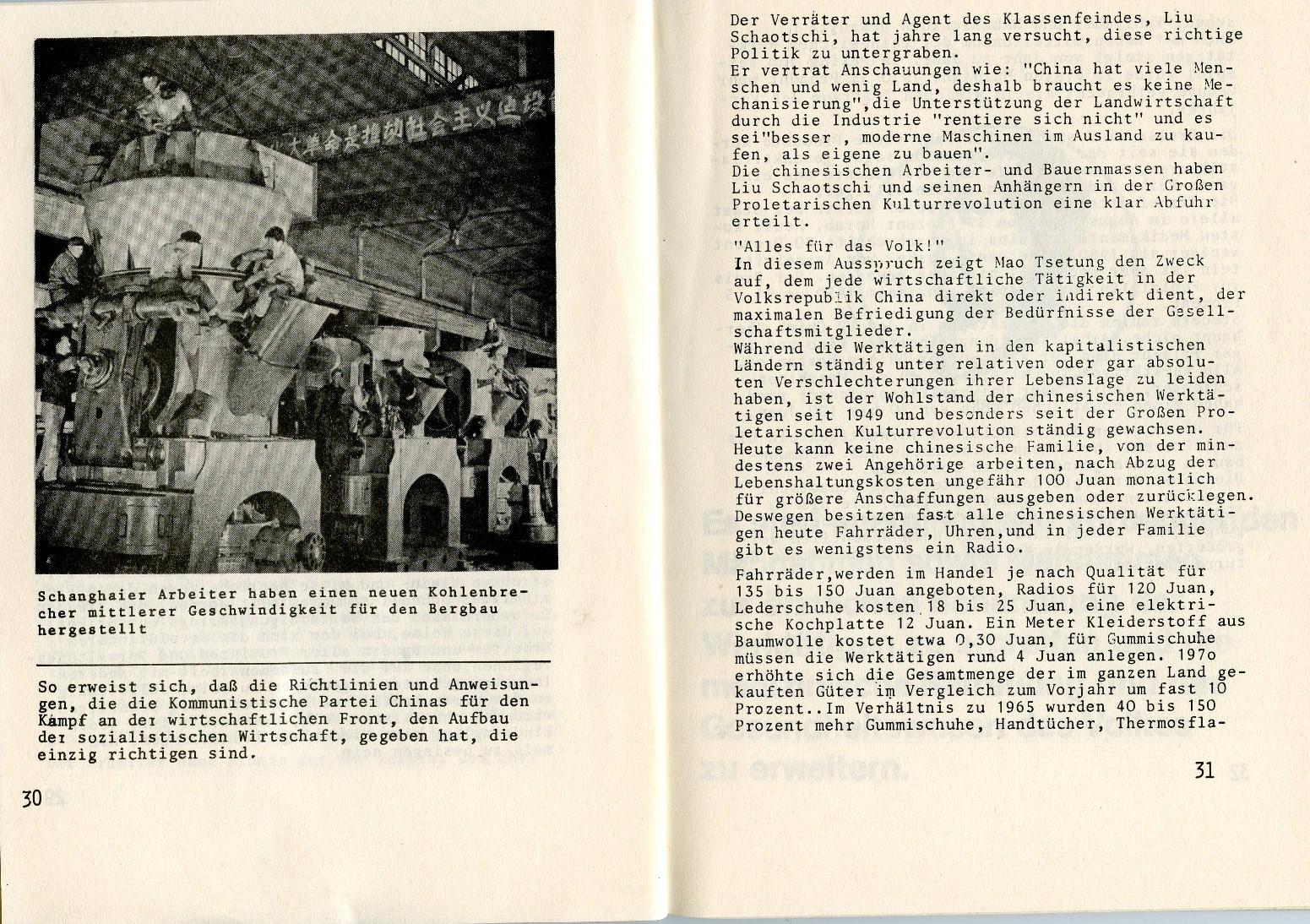 ZB_KPChinas_1971_17