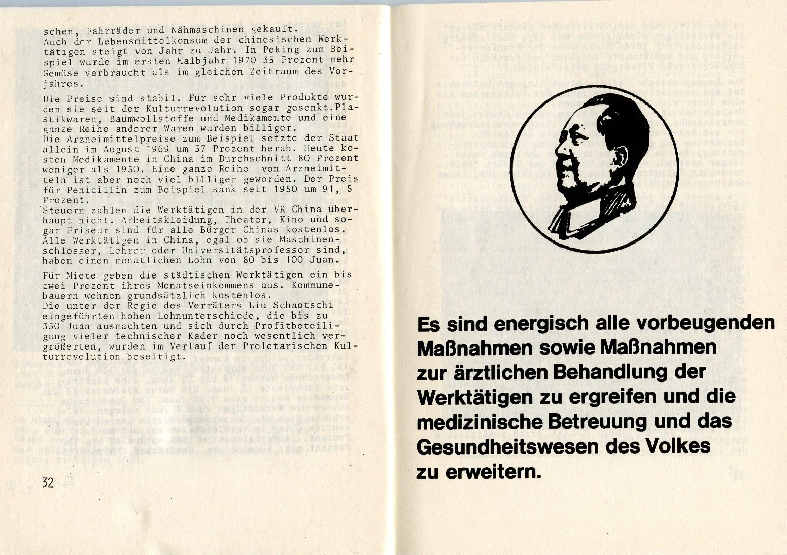 ZB_KPChinas_1971_18