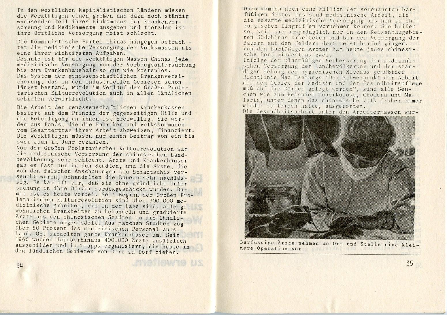 ZB_KPChinas_1971_19