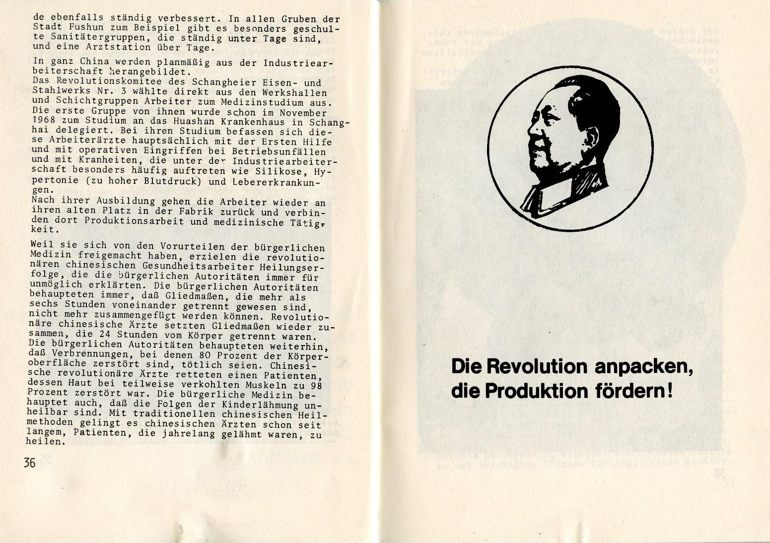 ZB_KPChinas_1971_20