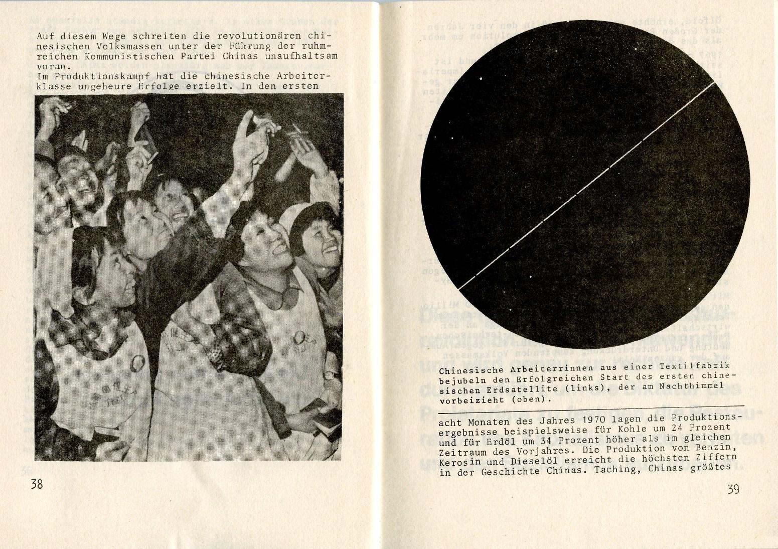 ZB_KPChinas_1971_21